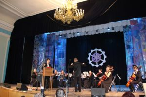 Петр Термен (терменвокс) и Владимирский губернский оркестр