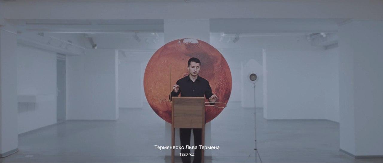 Петр Термен - Peter Theremin