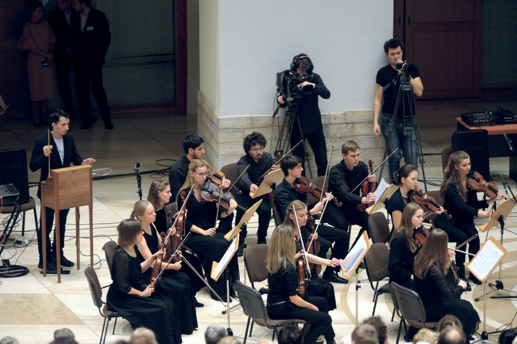 Петр Термен и Санкт-Петербургский оркестр